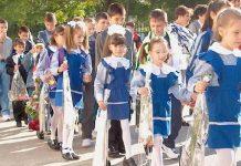 uniform-scolara