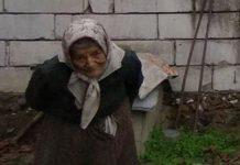 bunica Rozalia